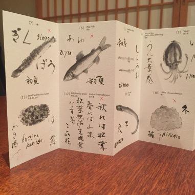 Mikawa Zezankyo Menu